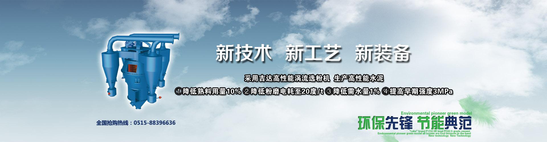 万博电脑版_万博官网网页版本登陆_万博max官网手机登陆