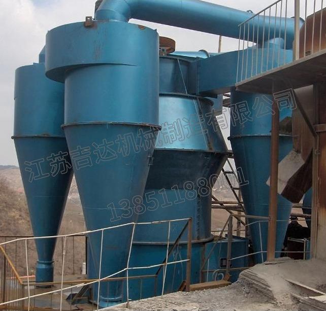 粉煤灰专用分级机