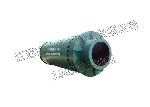 JDH型双筒烘干机